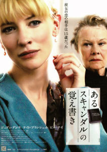 cinema04-07.jpg